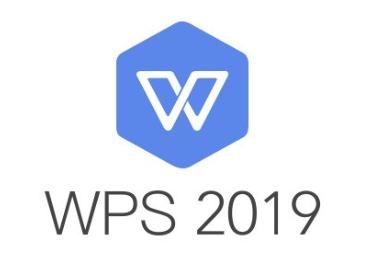 WPS Office 2019 专业政府版 破解版 免费下载