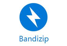 Bandizip v7.10 专业版及破解补丁绿色版下载