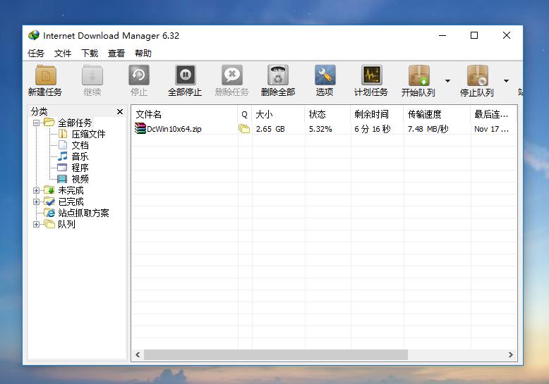 Internet Download Manager6.39.2 Internet Download Manager