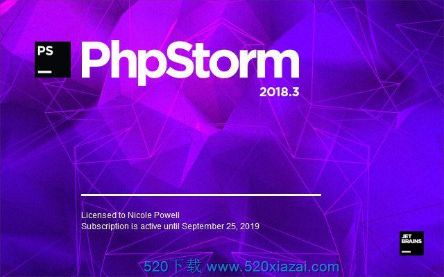 PhpStorm 2018.3 免费下载 附注册激活码 破解版方法
