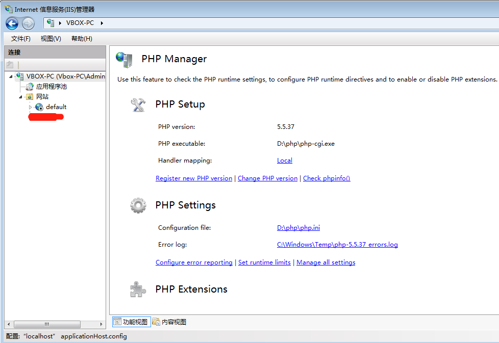 PHP Manager for IIS 7 最新版32位/64位下载