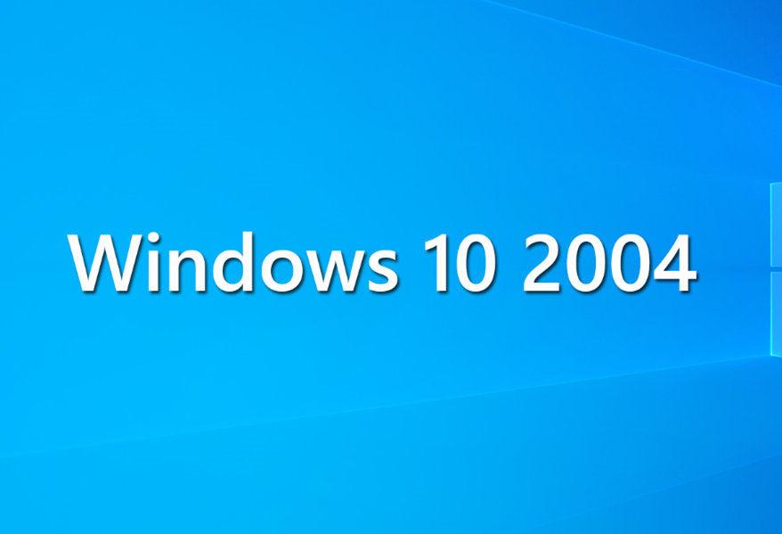 Windows 10 商业版 2004正式版 64位  简体中文 免费下载
