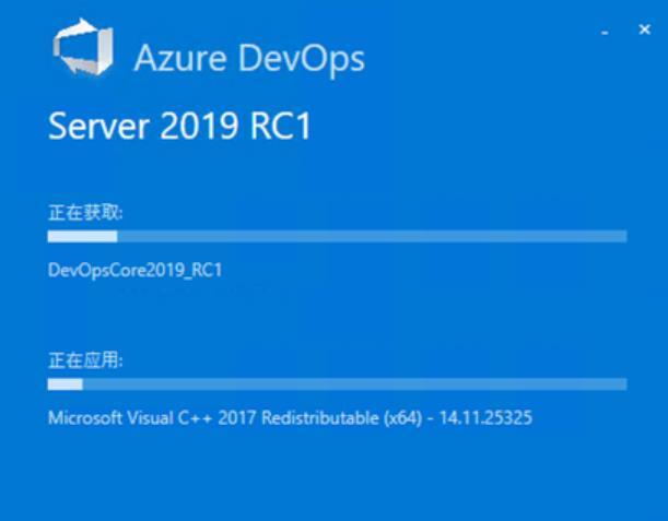 Azure DevOps Server 2019 离线ISO下载