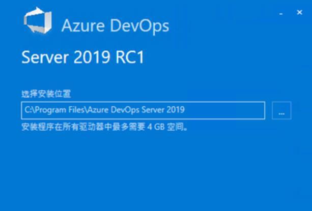 Azure DevOps Server 2019 Express 免费版离线下载
