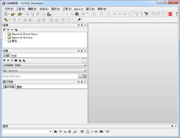 PL/SQL Developer 11.04 中文汉化特别版