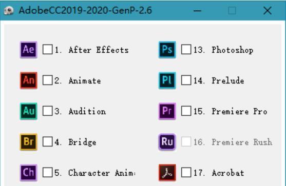 GenP v2.6 绿色版Adobe通用补丁下载