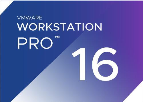 VMware Workstation 16.1.0 Pro专业版下载 附密钥激活码安装教程