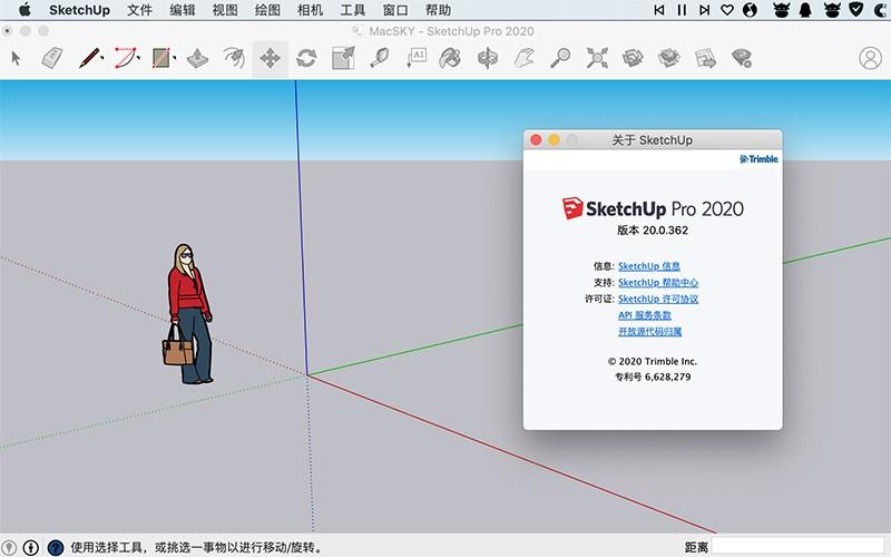 SketchUp Pro 2020 v20.2.171 for Mac 特别版免费下载