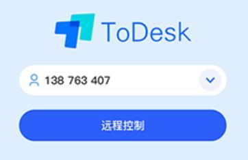 ToDesk 1.2.7 for Android免费安卓远程控制软件