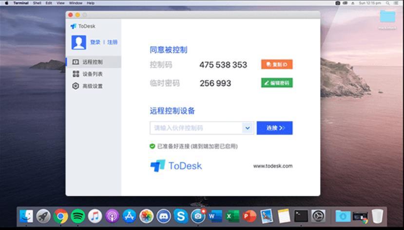 ToDesk 1.0.2 for mac 免费mac远程控制软件