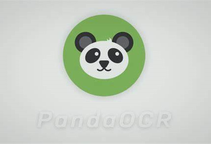 PandaOCR 2.6.5 绿色便携版下载