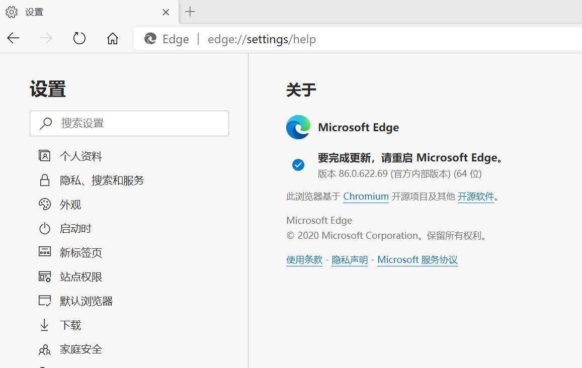 Microsoft Edge 86.0.622.63稳定版离线安装包(32位/64位/ARM/MacOS)