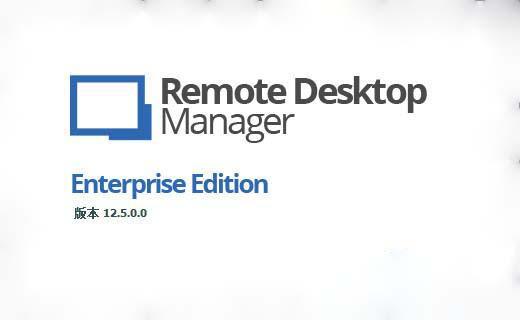 Remote Desktop Manager 2021.1.27 中英文企业版(Mac/Windows)附注册激活教程