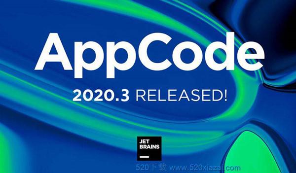 AppCode 2021.1.3 中文注册特别版附激活方法(含M1)