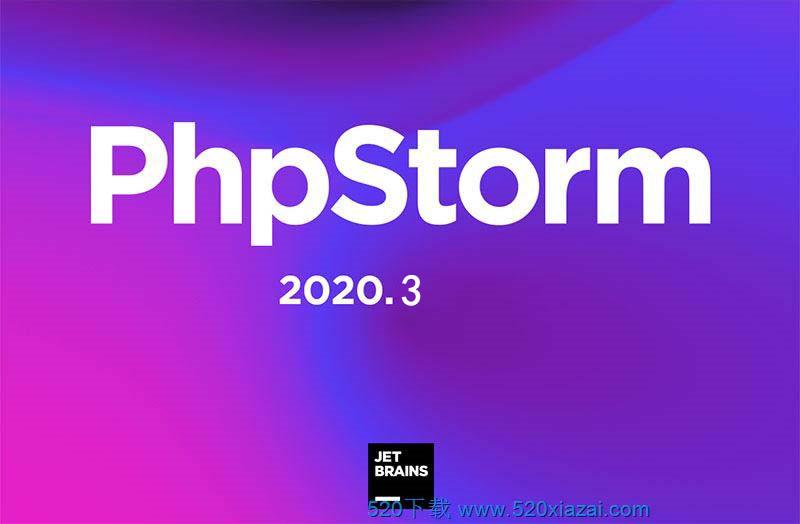 PhpStorm 2020.3 中文注册激活特别版