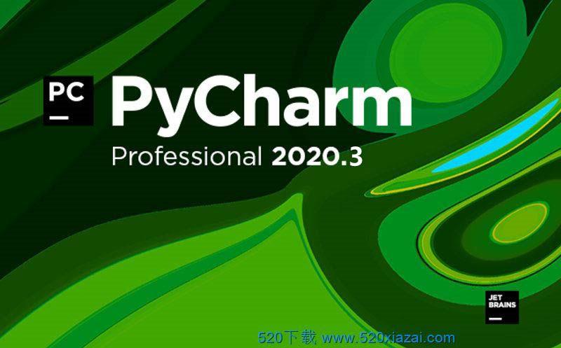 PyCharm 2020.3.1 中英文注册特别版下载