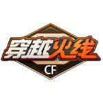 穿越火线5.8.1最新版迅雷离线高速下载CrossFire非下载器