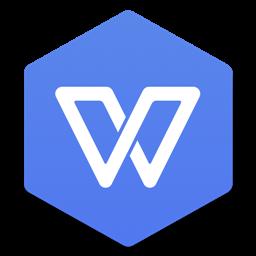 WPS Office 2021 for mac 3.3.1 专业版
